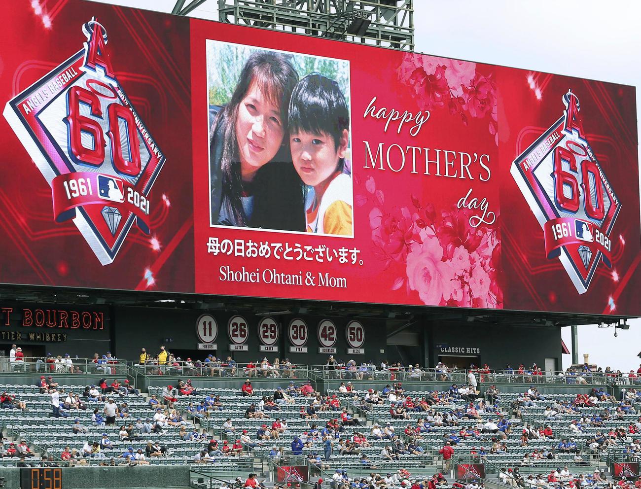 ドジャース戦で母の日に合わせ、エンゼルス大谷と母加代子さんとのツーショットが映し出された大型ビジョン(共同)