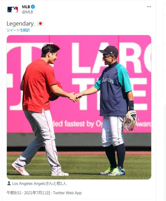MLBの公式ツイッターより
