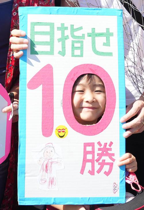 ホワイトソックス対エンゼルス ボードを手に笑顔を見せるファン(撮影・菅敏)