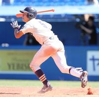 10・25ドラフトへ/大学生プロ志望届提出者一覧 - アマ野球ライブ速報 : 日刊スポーツ