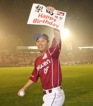 サヨナラ打を放ち、梨田監督の誕生日を祝うボードを手に場内1周する楽天阿部(2017年8月4日撮影)