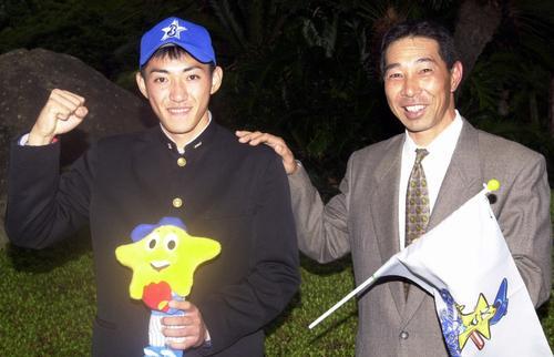 横浜に1位指名されガッツポーズする大分工・内川聖一(左)と父・一寛監督(2000年11月17日、大分工)