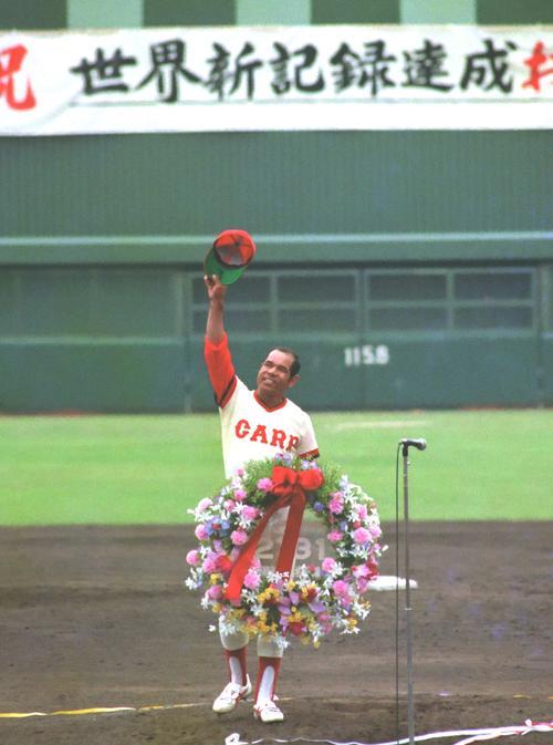 連続試合出場2131の世界新記録を達成して表彰を受ける衣笠祥雄氏(1987年6月13日撮影)