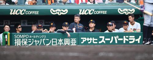 阪神対巨人 9回表巨人1死満塁、長野久義の飛球を中谷将大は落球するもレフトゴロでゲームセット、ボー然とする巨人ベンチ(撮影・奥田泰也)
