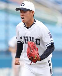 中大が日大に雪辱 エース伊藤が7回2安打無失点 - アマ野球 : 日刊スポーツ