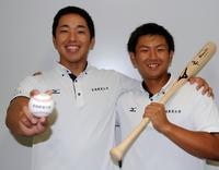 宮城教育大・松下(左)はバッテリーを組む4番渡辺主将と大学最後のリーグ戦に闘志を燃やす