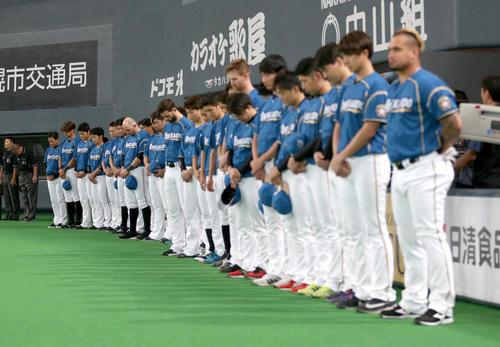 試合前、黙祷する日本ハムナイン