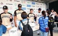 西武辻監督らが北海道地震の被災者支援で募金活動 - プロ野球 : 日刊スポーツ