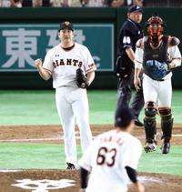 巨人菅野「こだわって」斎藤雅樹以来シーズン6完封 - プロ野球 : 日刊スポーツ