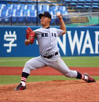 慶大・高橋佑樹2勝目「野手のおかげ」8回3失点 - アマ野球 : 日刊スポーツ