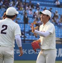 早大・小島が完封「1つの区切り」リーグ通算20勝 - アマ野球 : 日刊スポーツ
