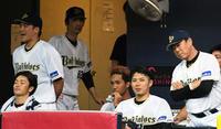 福良監督「全部自分の責任」4年連続負け越し決定 - プロ野球 : 日刊スポーツ