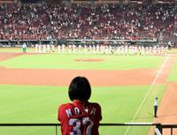 午後9時2分までVモードも「残念…」広島今日こそ - プロ野球 : 日刊スポーツ