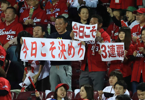 広島対ヤクルト 1回裏広島1死二塁、丸が先制適時打を放ち「今日こそ決めろ」と記した幕を広げるファン(撮影・江口和貴)