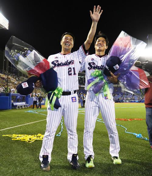 引退セレモニーを終え笑顔で声援に応えるヤクルト松岡(左)と山本(撮影・足立雅史)