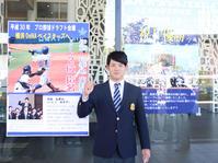 DeNAから指名を受け、立正大・伊藤裕は自身のポスターの前でガッツポーズ(撮影・久永壮真)
