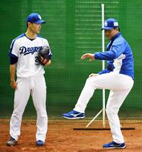与田監督2週間ぶり秋季C指導「まず体力がないと」 - プロ野球 : 日刊スポーツ