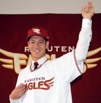 楽天ドラ8鈴木が合意「将来的に10勝、15勝を」 - プロ野球 : 日刊スポーツ