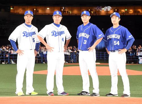 【野球】中日が19年新ユニ披露、歴史や伝統による誇り表現