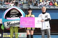 ロッテ、売り子ペナントレース優勝はまりなさん - プロ野球 : 日刊スポーツ