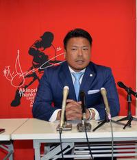 BC福島、岩村明憲氏が代表取締役 経営難で新体制 - プロ野球 : 日刊スポーツ