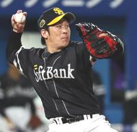 大瀬良、松井裕樹ら/今オフのプロ野球選手結婚一覧 - プロ野球ライブ速報 : 日刊スポーツ