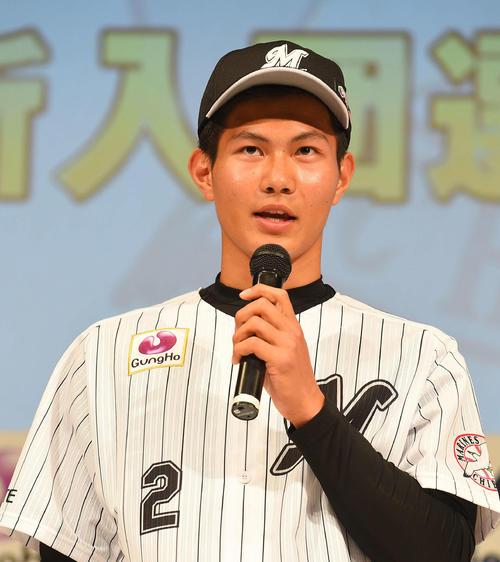 ロッテドラフト1位藤原恭大外野手(18年12月7日撮影)