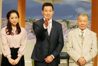 阪神福留、野球選手になっていなかったら「漁師」 - プロ野球 : 日刊スポーツ