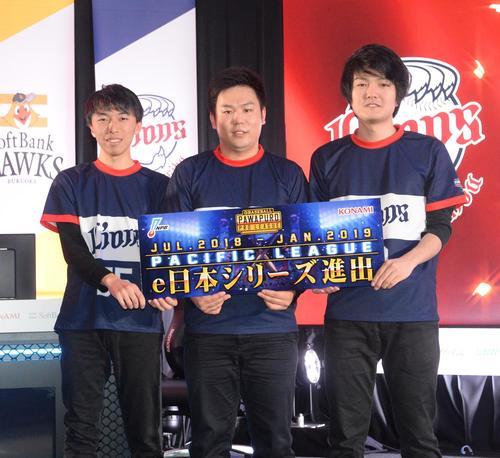 e日本シリーズ進出を決めた西武の選手たち。左からなてでここ、ミリオン、BOW川(撮影・鈴木正章)