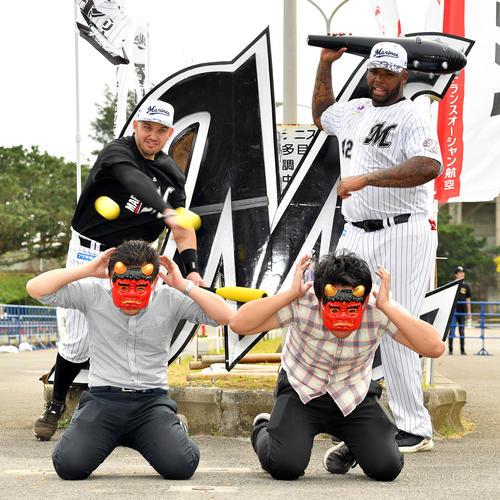 鬼にボールを投げつけるロッテのレアード(左)と金棒で退治するバルガス(撮影・滝沢徹郎)