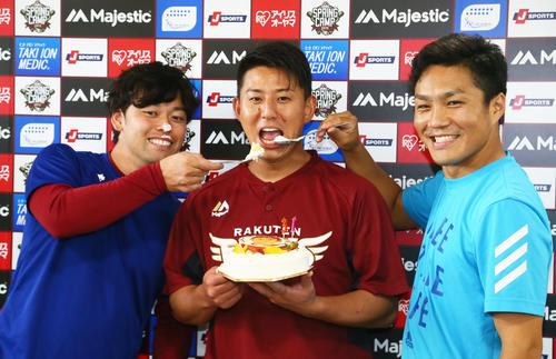 誕生日を迎えた福井(中央)は高梨(左)と則本昂にケーキを食べさせてもらう(撮影・足立雅史)