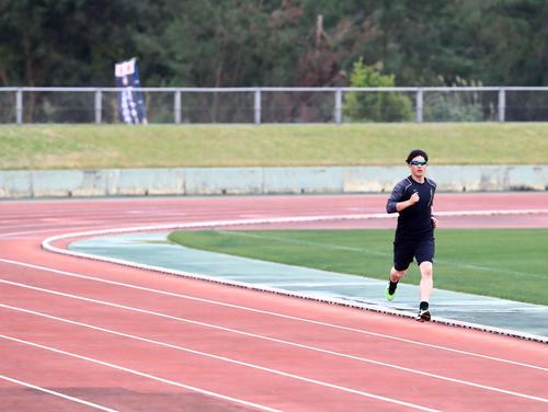 陸上競技場でランニングする日本ハム吉田輝(撮影・江口和貴)
