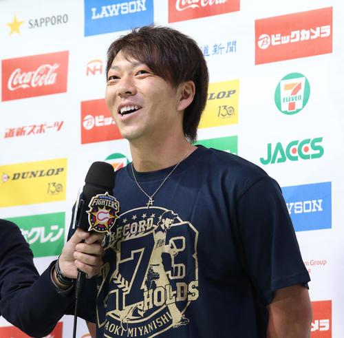 18年6月30日、オリックス戦で通算600試合登板と歴代最多273ホールドを同時達成し、笑顔でインタビューに応じる日本ハム宮西