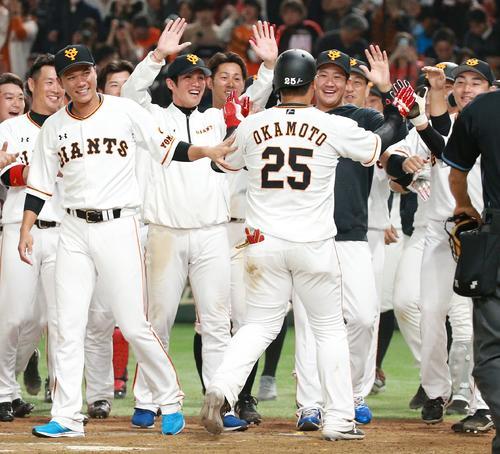 巨人対ヤクルト 9回裏巨人1死一塁、サヨナラ2点本塁打を放った岡本(中央25)は、右から丸、菅野らナインの出迎えを受ける(撮影・中島郁夫)