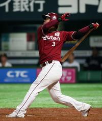 楽天浅村が豪快に移籍後初本塁打、平石監督うなった - プロ野球 : 日刊スポーツ