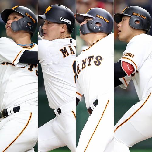 左から巨人坂本勇、丸、ビヤヌエバ、岡本