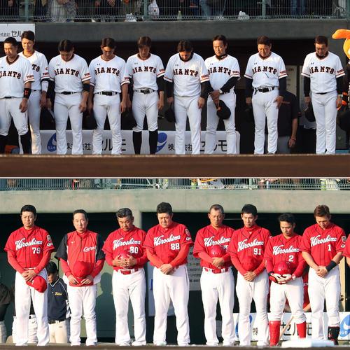 巨人対広島 試合前、熊本地震の犠牲者に黙とうする広島と巨人の選手ら(撮影・松本俊)