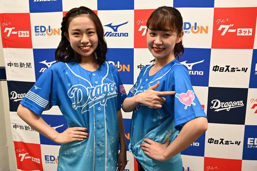6月22日に女性来場者全員に無料配布予定の特製「ドラ恋! ユニホーム」