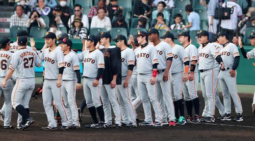 阪神対巨人 阪神に3連勝し原監督(右から3人目)はナインを出迎える(撮影・加藤哉)
