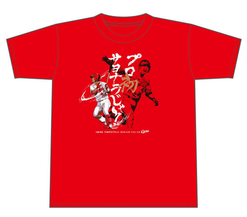 限定発売される小窪のサヨナラ打記念Tシャツ