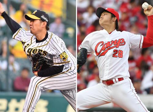 阪神西勇輝(左)と広島床田寛樹