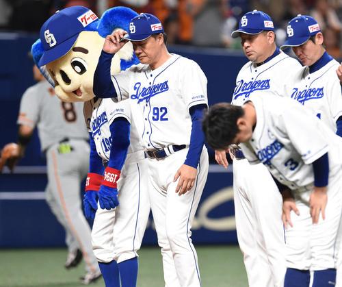中日対巨人 試合終了、スタンドの観客に挨拶をする与田剛監督(撮影・森本幸一)