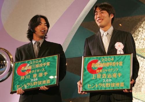 最多奪三振表彰の井川慶(左)は最優秀防御率表彰の上原浩治と談笑する(2004年11月2日撮影)