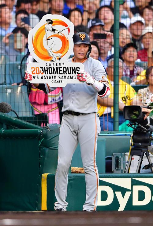 5月29日の阪神対巨人 3回表巨人2死、中越えに通算200号本塁打を放ち記念ボードを手にする坂本(撮影・清水貴仁)