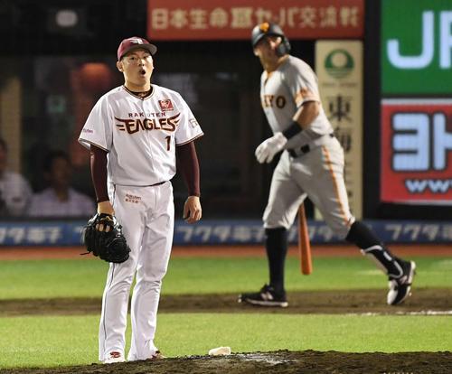 楽天対巨人 9回表巨人無死一塁、ビヤヌエバに左越え2点本塁打を浴びる松井(撮影・鈴木みどり)