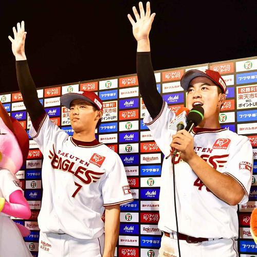 お立ち台で勝利の儀式「バーン」を共演する楽天新人の辰己(左)と渡辺佳(撮影・小沢裕)