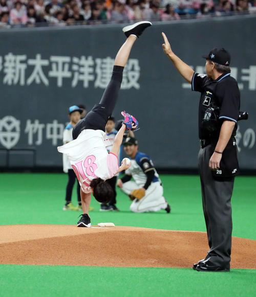 日本ハム対巨人 始球式でアクロバットな投球を披露する畠山愛理(撮影・垰建太)