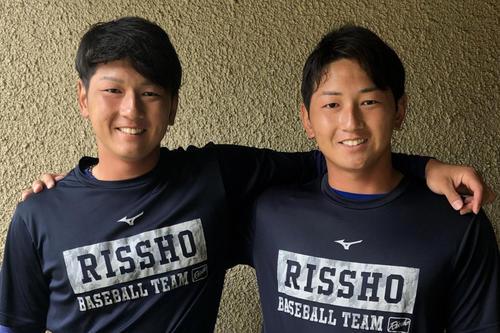 春季リーグを戦い終えた立松由宇捕手(左)と峻内野手