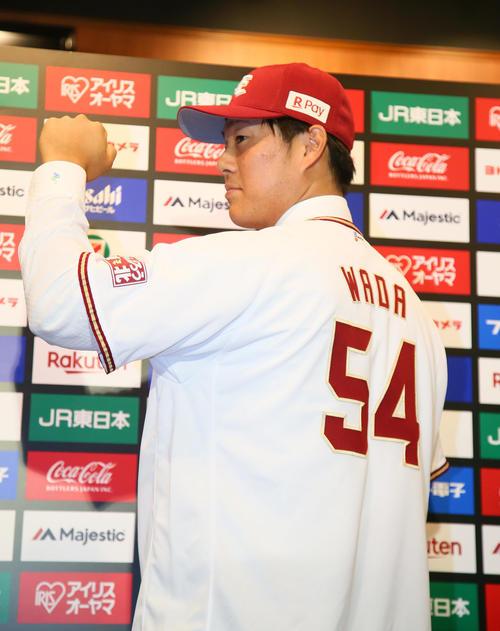巨人からトレードで楽天に加入し会見に臨んだ和田は背番号「54」のユニホーム姿を披露する(2019年7月8日撮影)