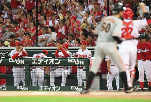 広島サヨナラ勝ち!首位巨人に3・5ゲーム差/詳細 - プロ野球ライブ ...